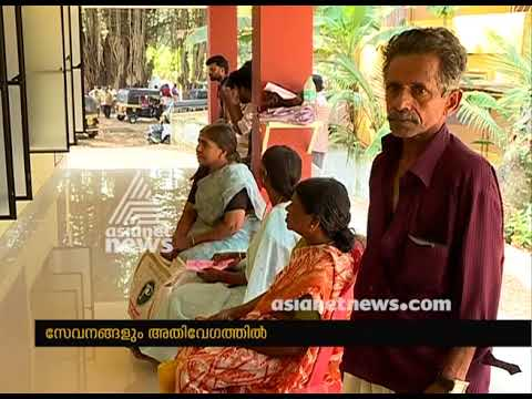 Karakulam Village Office role model to other govt offices