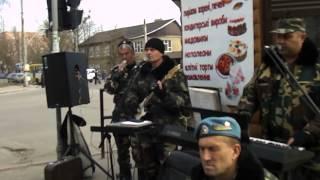 Концерт ветеранов Афганистана на улицах Полтавы