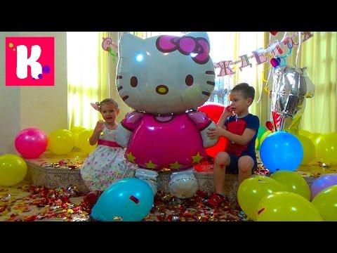 1 год Каналу Miss Katy / Первый День Рождения / Шарики и торт