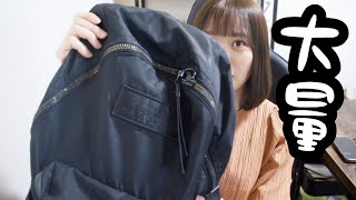 26歳OLのリアル通勤時バッグの中身紹介。