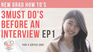 3 Must Do's before an Interview for New Graduate students 就活を楽しめるコツ!必ず知ってほしい3つのTips!