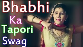 Bhabhi Ka Tapori Swag || Sweety ||  Sapna Chaudhary, Raju Punjabi, Annu Kadyan || New Song 2017 ||
