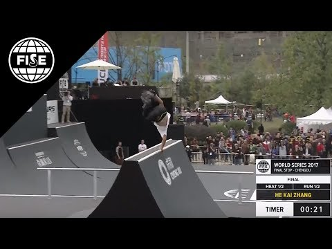FISE CHENGDU 2017: FIRS Roller Freestyle Park World Cup Final [REPLAY]