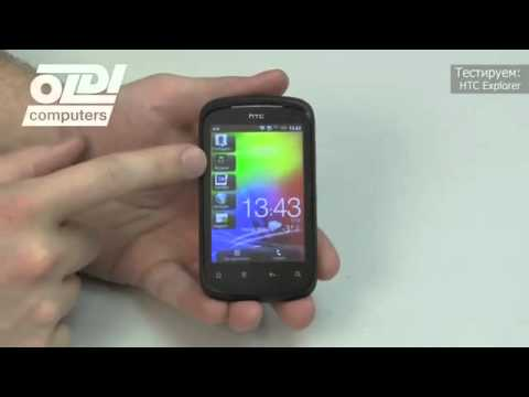 HTC Explorer.mp4