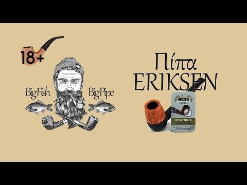 4. Unboxing και test review της πίπας Eriksen Keystone. 18+
