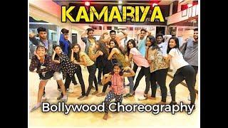 Kamariya – Mitron | Navins Dance Academy | Fitness Lounge |  Jackky Bhagnani