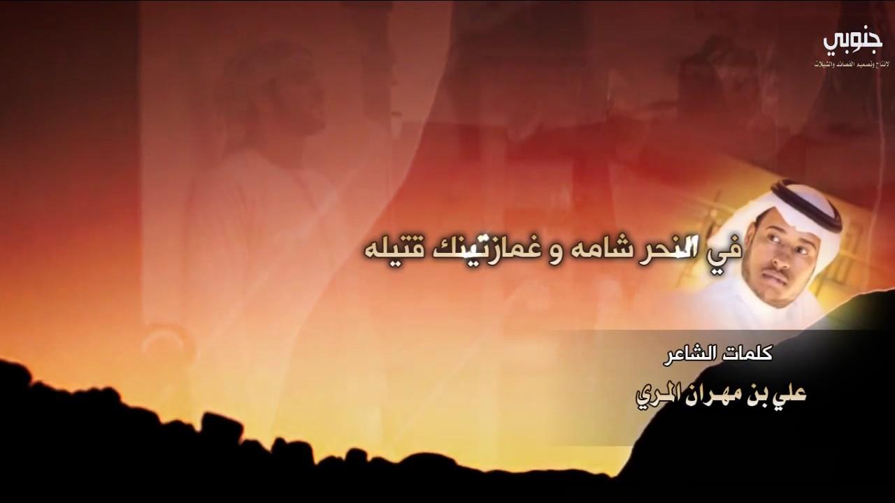 شيلة عنق الريم شيله الموسم Youtube 10
