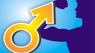 видео Wellness для мужчин