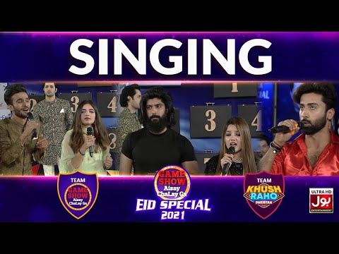 Singing Competition In Game Show Aisay Chalay Ga Eid Special 2021   Eid 3rd Day  Danish Taimoor Show