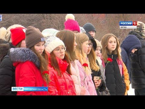 Вести. Кировская область (Россия-1) 21.02.2020 (ГТРК Вятка)