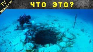 10 самых невероятных находок под водой