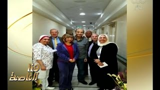 لميس الحديدي مطمئنة الجمهور: 'الحمد لله عمرو أديب بخير'