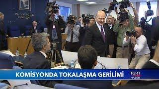 Bakan Soylu HDP'lilerle Tokalaşmadı