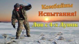 ОТЛИЧНАЯ РЫБАЛКА 15 КИЛОМЕТРОВ ОТ БЕРЕГА В МОРЕ Ловля камбалы и наваги в Амурском заливе