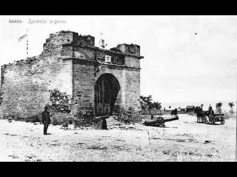 Интересные факты из истории Северо-Западного Кавказа (Часть 1)