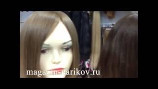 Искусственные и натуральные парики(, 2016-01-25T17:07:58.000Z)