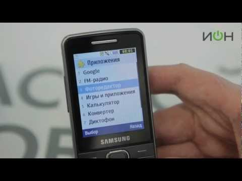 Купить InterStep для Samsung C3200 S5610 C3322 цена