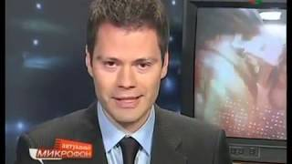 """Анонсы (Беларусь-ТВ, 18.12.2012) """"Актуальный микрофон"""", """"Здоровье"""", """"Всё путём"""""""