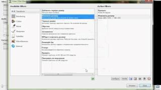 Поворот видео (mp4) на 90 градусов и конвертация в avi
