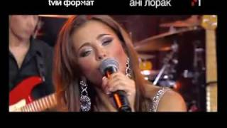 Download Ани Лорак: Я жду тебя Mp3 and Videos