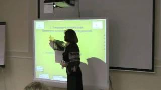 Алюминий (бинарный урок)
