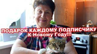 ВАЖНОЕ СООБЩЕНИЕ НОВЫЙ КАНАЛ Мамины рецепты