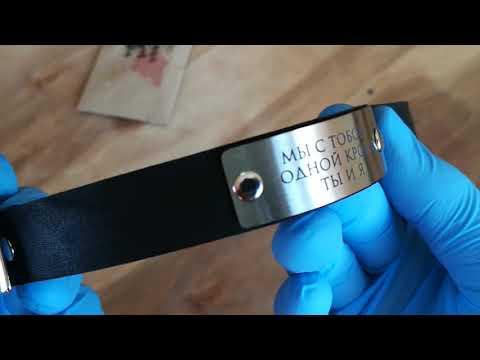 Кожаный браслет с гравировкой на заказ   Браслет'story