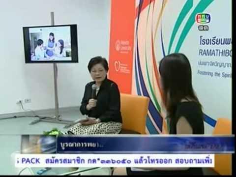 โรงเรียนพยาบาลรามาธิบดี เปิดหลักสูตรพยาบาลปริญญาโทนานาชาติครั้งแรกในอาเซียน