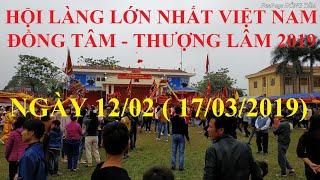 Hội làng lớn nhất Việt Nam - Hội làng xã đồng tâm 2019 ngày 12-02( cut) thumbnail