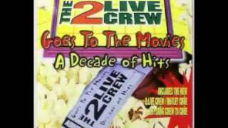 (1997) 2 Live Crew - Bonus Megamix (10 minutes @ 320kbps CBR) [explicit]