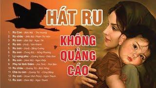 Tiếng hát ru con - 13 bài hát ru con 3 miền hay nhất được tuyển chọn | Hát ru KHÔNG QUẢNG CÁO