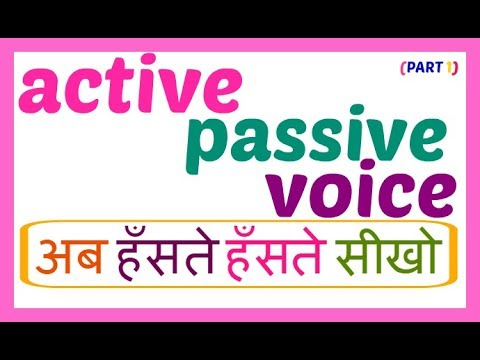 Active and passive voice (English grammar)for bank po,clerk,ibps,ssc,mts,upsc,lic,sbi,||IN HINDI||
