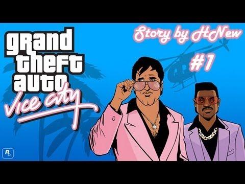 [เนื้อเรื่อง] GTA : Vice city ตอนที่ 1