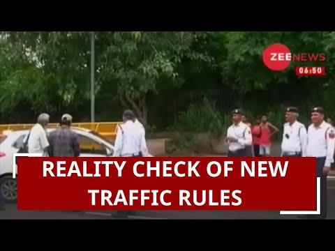 Watch: Reality check