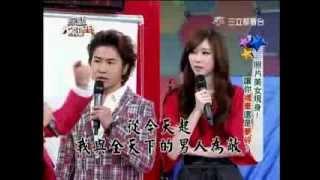 Repeat youtube video 氣質女神小雪上綜藝大熱門2013/11/05(完整剪輯版)