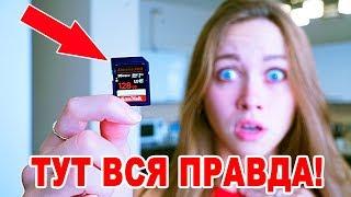 ПЛОХИЕ НОВОСТИ! ТБИ - 15 серия