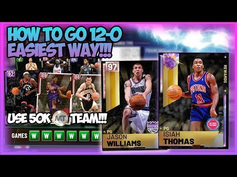 NBA2K19 - BEST METHOD TO GO 12-0 IN MYTEAM UNLIMITED - WIN GAMES EASILY IN UNLIMITED - EASY MATCHUPS