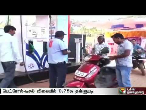 Government announces discount for using credit/debit cards at petrol bunks