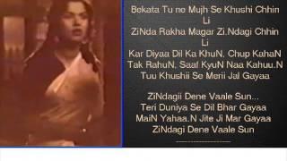 ZiNdagi Dene Vaale Sun ( Dil E Nadan ) Free karaoke with lyrics by Hawwa