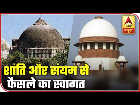 Ayodhya Verdict: Know What All Happened In Supreme Court | ABP News