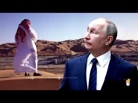 Путин просит пощады
