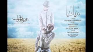Mehrzad Amirkhani - Donya Donya NEW 2015