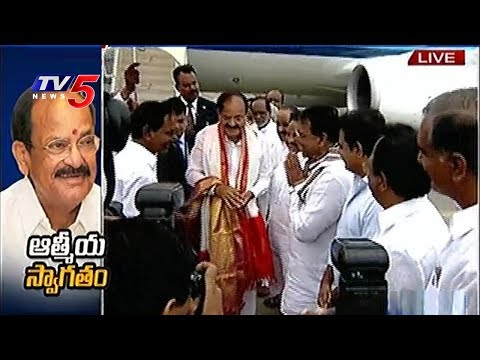 ఉపరాష్ట్రపతి వెంకయ్యకు ఘనస్వాగతం   Vice President Venkaiah Naidu Reaches Hyderabad   TV5 News