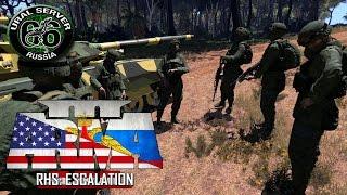 Arma 3 RHS UralServer66 - США против России