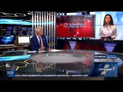 Телеканал Місто почав виходити з новинами з Полтавщини у загальнонаціональній ефір Прямого каналу
