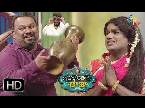 "Anubhavinchu Raja |31st   March 2018 | Full Episode 06 | ""Katthi Mahesh"" | ETV Plus"