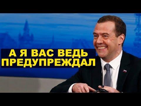 Российские учителя ездят