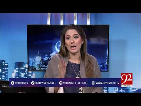Night Edition - 27 January 2018 - 92NewsHDPlus