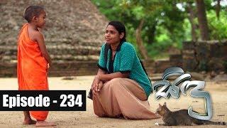 Sidu  Episode 234 29th June 2017 Thumbnail
