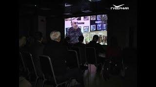 """В Самаре презентовали документальный проект """"Будем жить"""""""